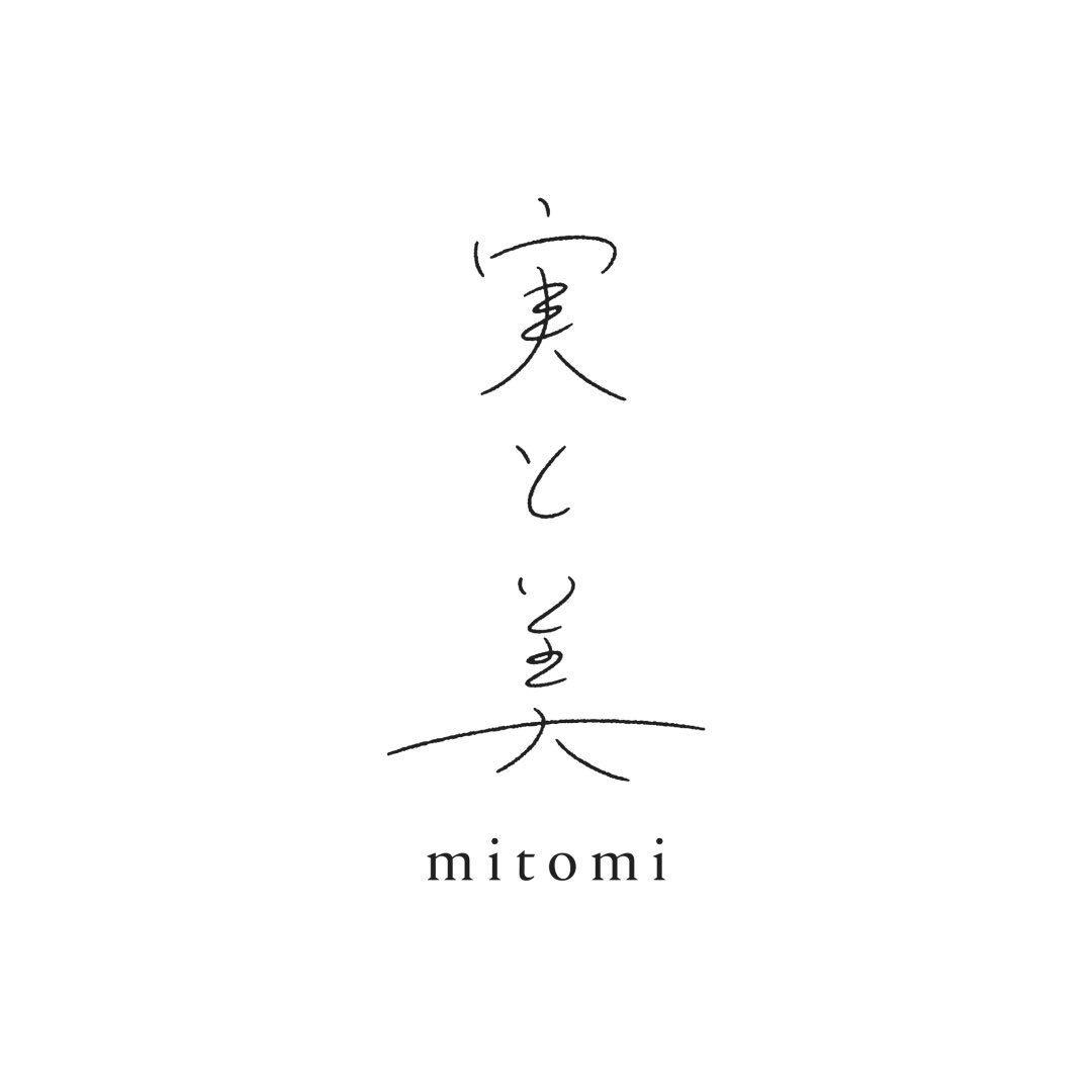 実と美 -mitomi-